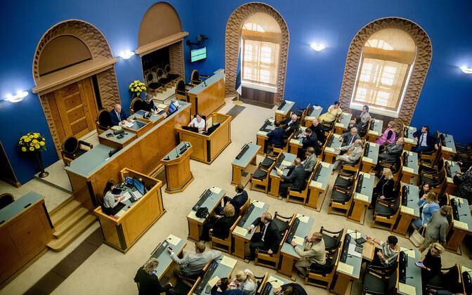 Riigikogu's great hall.