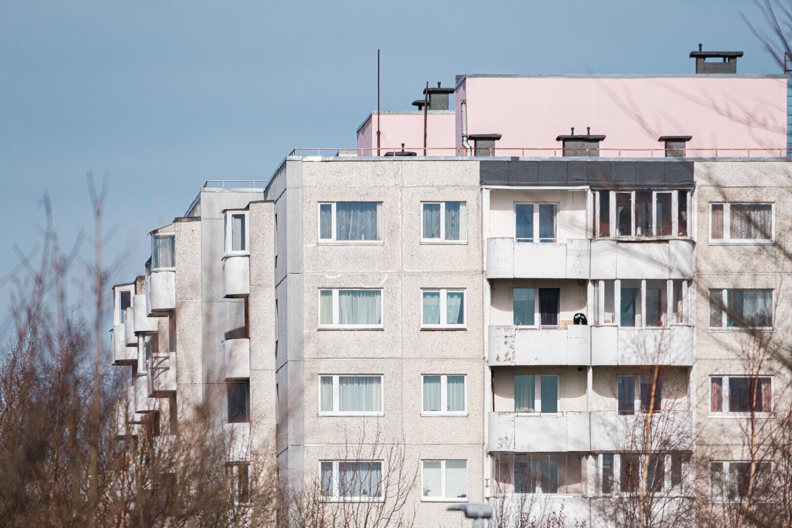 13 с недвижимости