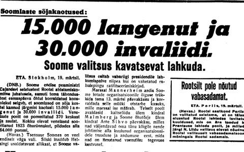 Uus Eesti 20.03.1940