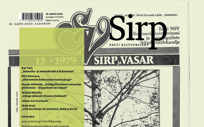 Sirp 20.03