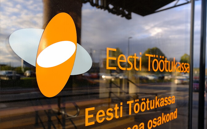 The Unemployment Insurance Fund (Töötukassa) office on Tartu's Vaksali Street,