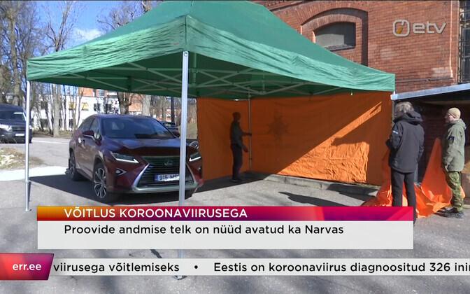 Coronavirus drive-in testing in Narva.
