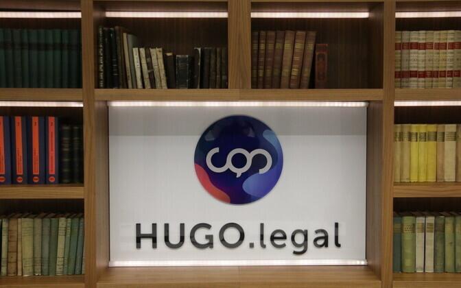 Бесплатная юридическая помощь.