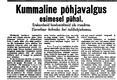 Uus Eesti 27.03.1940