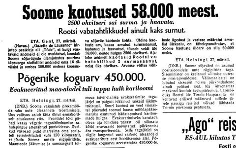 Uus Eesti 28.03.1940