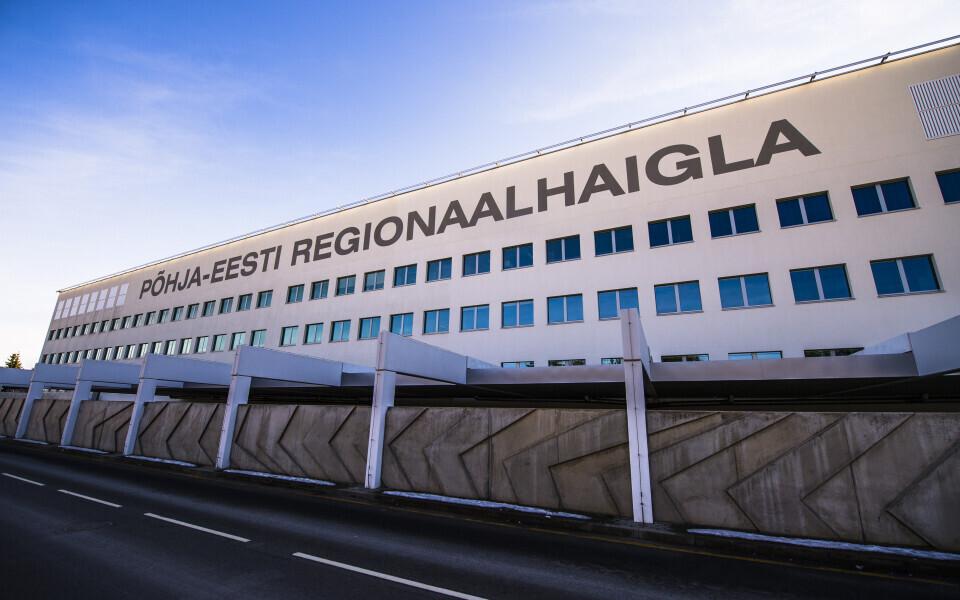Северо-Эстонская региональная больница и клиника Тартуского университета в настоящий момент лучше всего подготовлены к приему пациентов с коронавирусом.