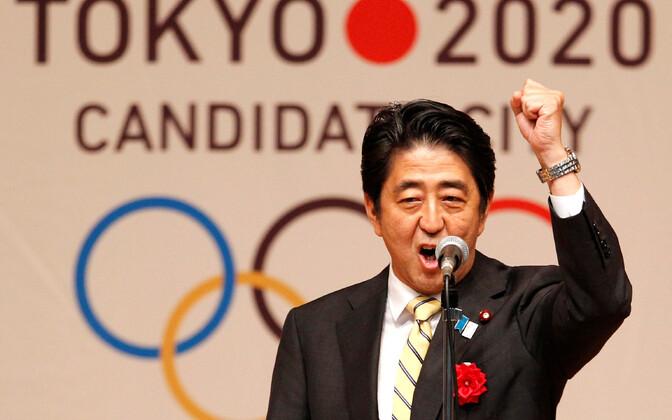 Премьер-министр Японии Синдзо Абэ объявил о переносе летней Олимпиады.
