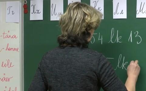 PISA testi headele tulemustele laovad aluse tugevad lasteaia- ja klassiõpetajad.