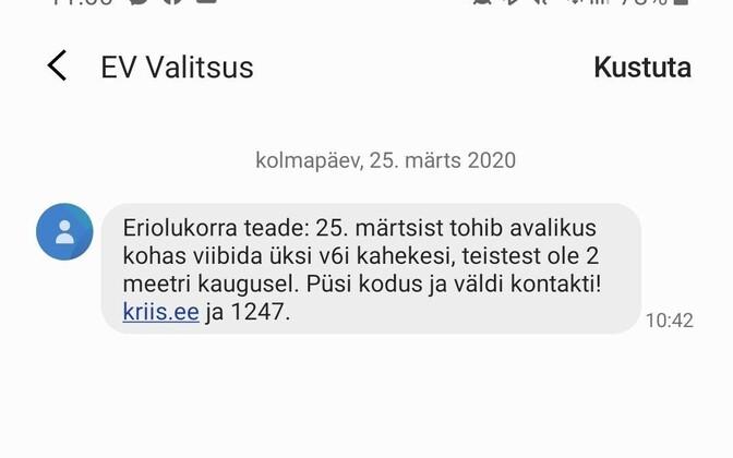 Valitsuse saadetav SMS