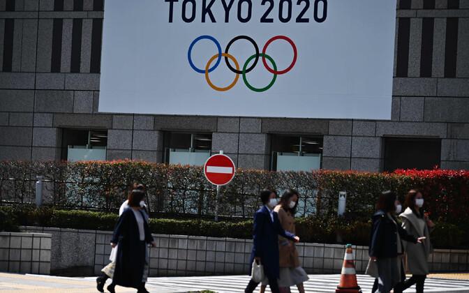 Tokyo olümpiamängude logo