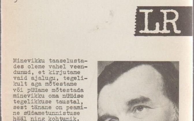 Fragment 1984. aastal Loomingu Raamatukogu sarjas ilmunud Juri Bondarevi