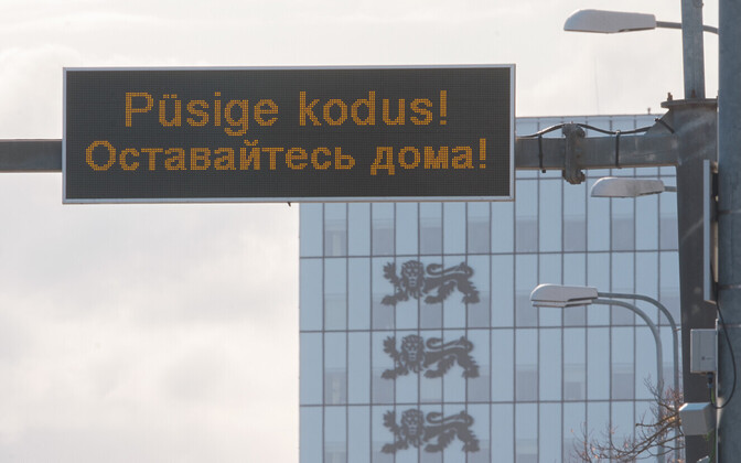 Road sign on Liivalaia street in Tallinn reading