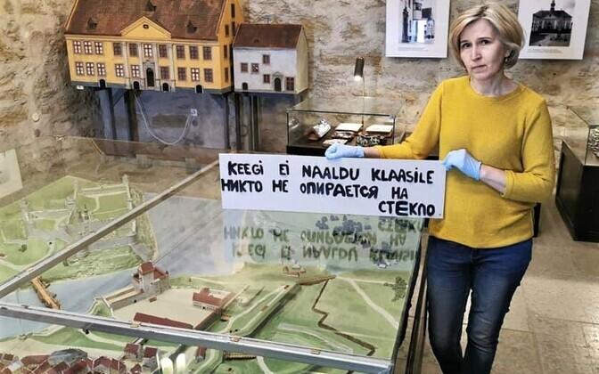 Нарвский музей скучает по посетителям.