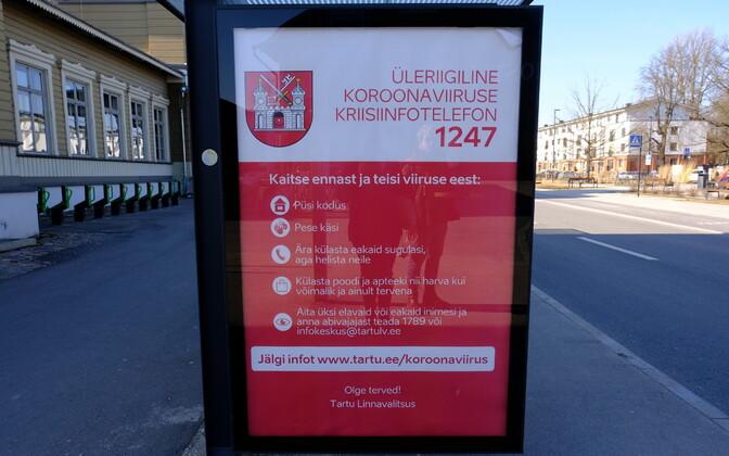 Весной был создан телефон кризисной инфолинии 1247, при звонке на который жители Эстонии могли получить информацию о чрезвычайном положении. После окончания чрезвычайного положения телефон продолжил работать в качестве общей информационной линии.