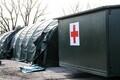 Полевой госпиталь Сил обороны.
