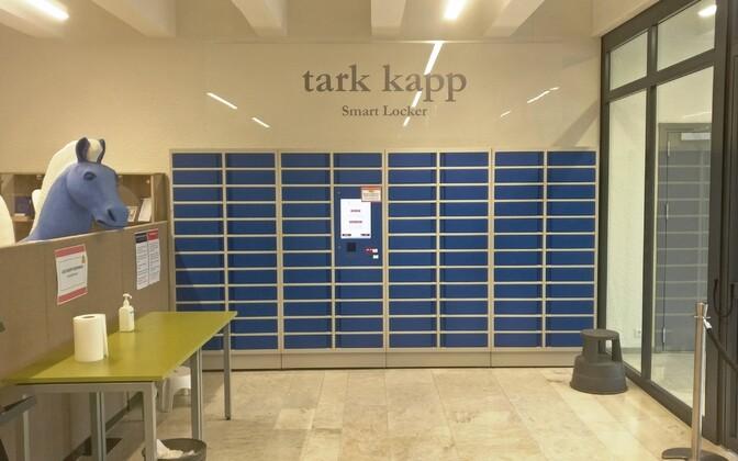 Смарт-шкафчики для заказа книг в библиотеке Тартуского университета.