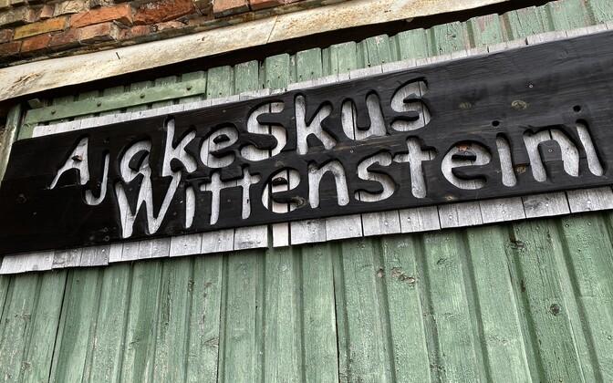 Hoonetesse Tallinna tn 9 ja 11 ehitatakse kümne kuuga SA Ajakeskus Wittenstein muuseumi- ja tegevuskeskus.