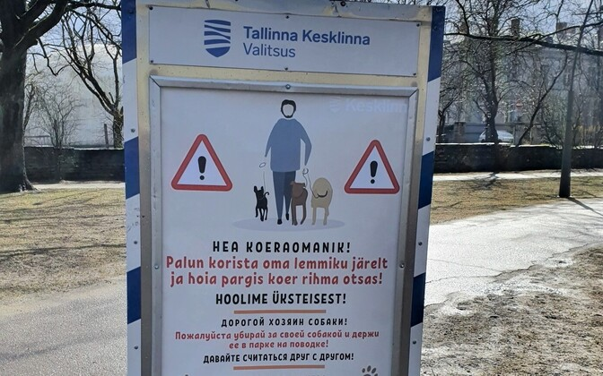 Знаки для владельцев собак в Кесклинне.