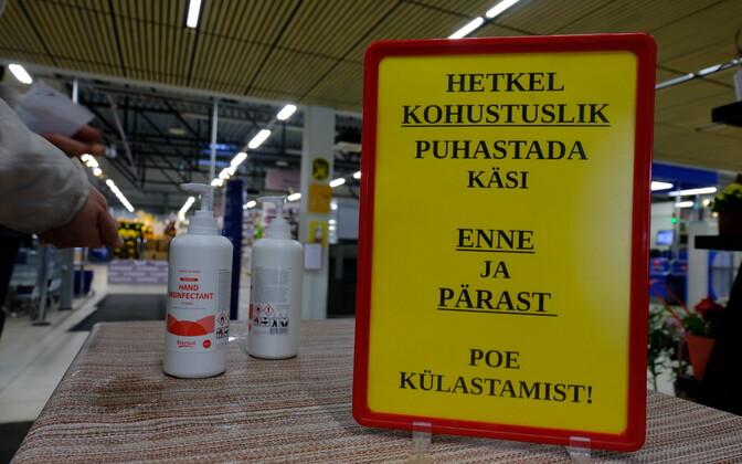Disinfectants at a Coop Konsum supermarket in Jõgeva.