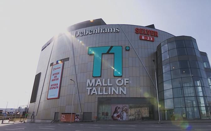 T1 Mall of Tallinn.