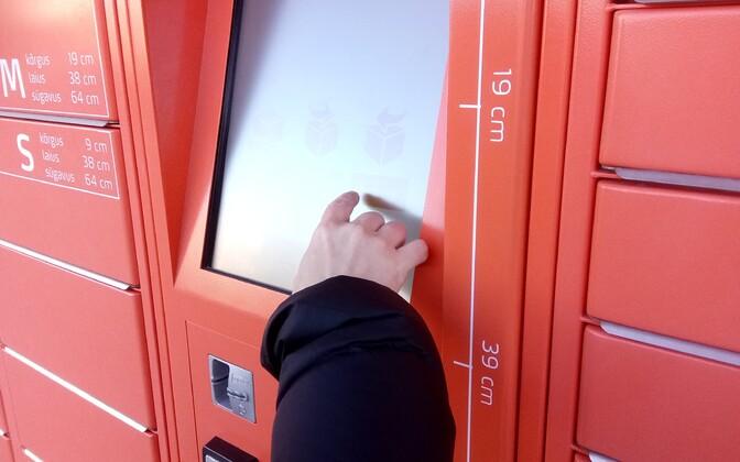 Почтовые автоматы Omniva перестали работать.