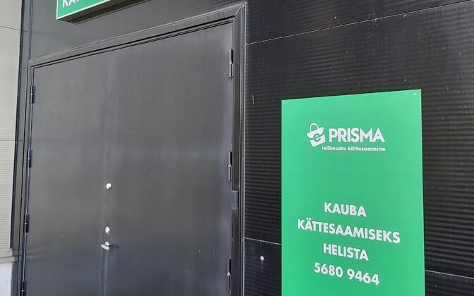Пункт обслуживания drive-in в магазине Lasnamäe Prisma.
