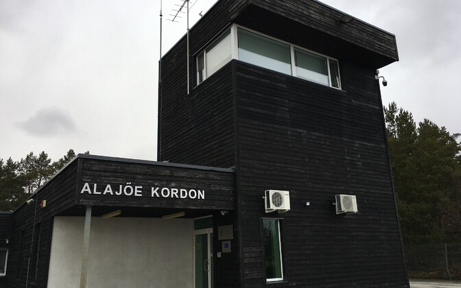 The Alajõe PPA border station does not lie on the border itself, but on the north shore of Lake Peipus. The border between Estonia and Russia bisects the lake north to south.