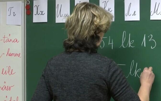 Paljud Ida-Virumaa õpetajad vajavad võimalusel tuge.