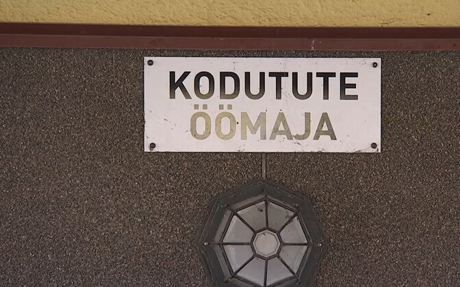 Приют для бездомных в Пяхья-Таллинне возобновил работу.