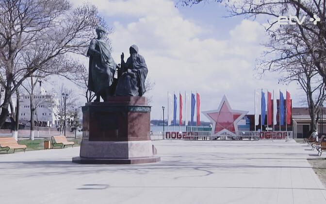 В Крыму.