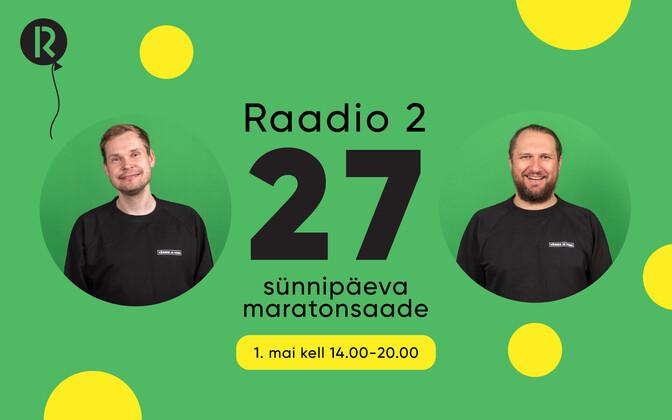 Raadio 2 27! Margus Kamlat ja Kristo Rajasaare