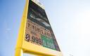 The price of diesel on April 30