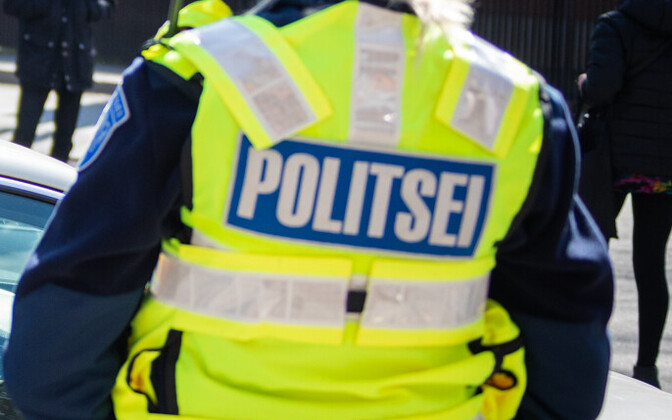 Полиция благодарит за помощь.