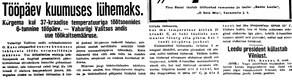Uus Eesti 9.05.1940