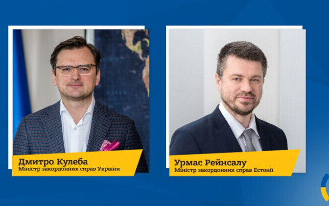 Министры иностранных дел Украины и Эстонии поговорили по телефону.