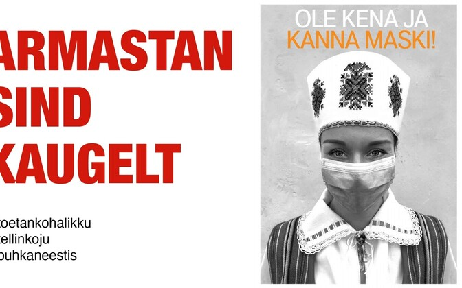 Tartu and Saaremaa's new public campaigns.