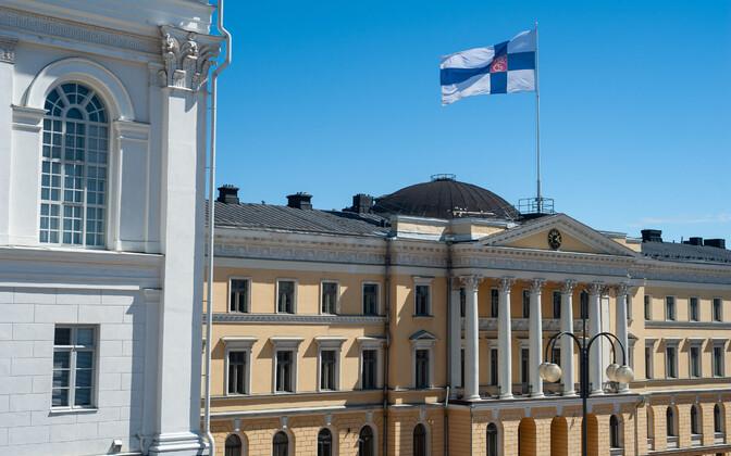 Здание правительства Филяндии.