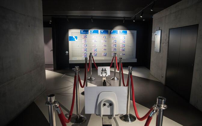 Okupatsioonide ja vabaduse muuseum Vabamu.