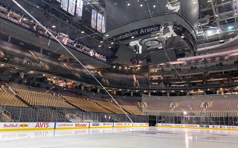 Toronto Maple Leafsi koduväljak