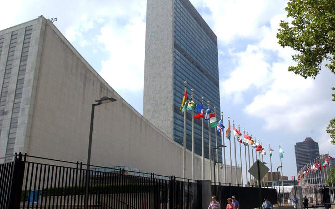 ÜRO hoone Manhattanil.