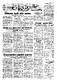 Uus Eesti 15.05.1940