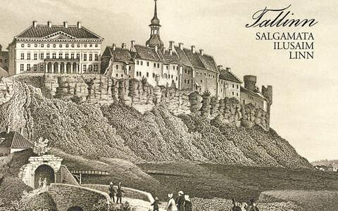 Rahvusraamatukogu avaldas raamatu Tallinna haruldastestvaadetest