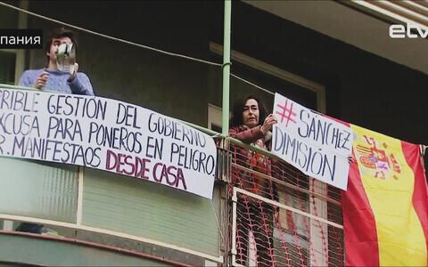 Протест в Испании.