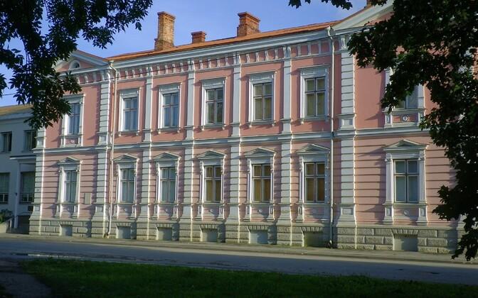 Эстонский литературный музей.