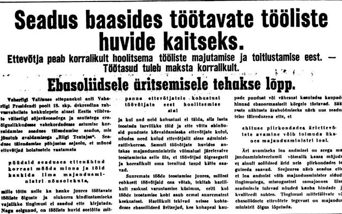 Uus Eesti 21.05.1940