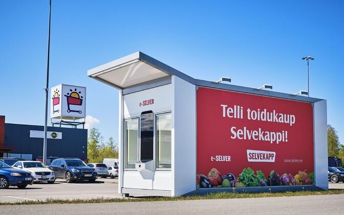 Автомат Selvekapp у магазина Selver на Тартуском шоссе в Тарту.