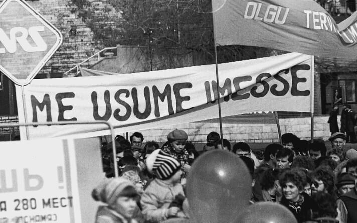 Üks näide KGB fotokogust, mis jõudis 2020. aastal Rahvusarhiivi