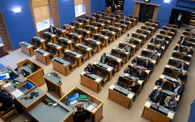 Зал заседания парламента.
