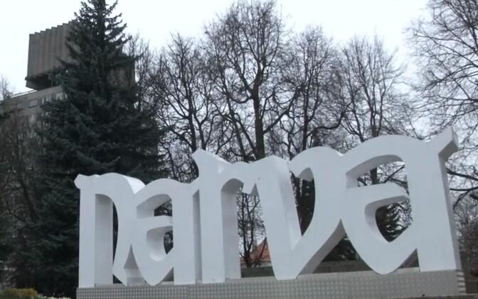 Изначально предполагали, что Нарвская госгимназия откроется 1 сентября 2022 года.