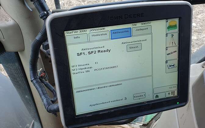 GPS-устройство.